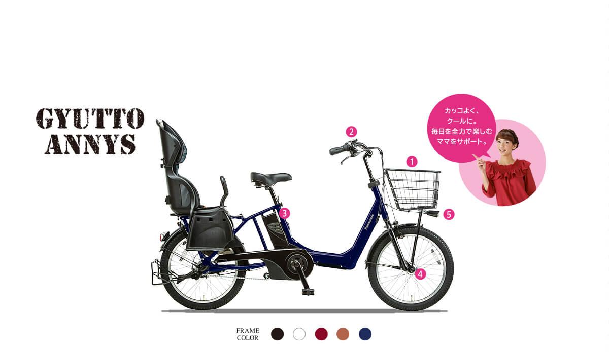 【徹底解説!】Gyutto mini DXを中心に電動自転車の全てを解説