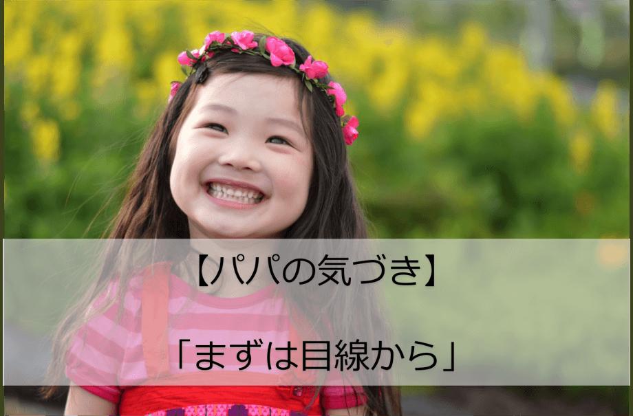 20160110_kizuki01