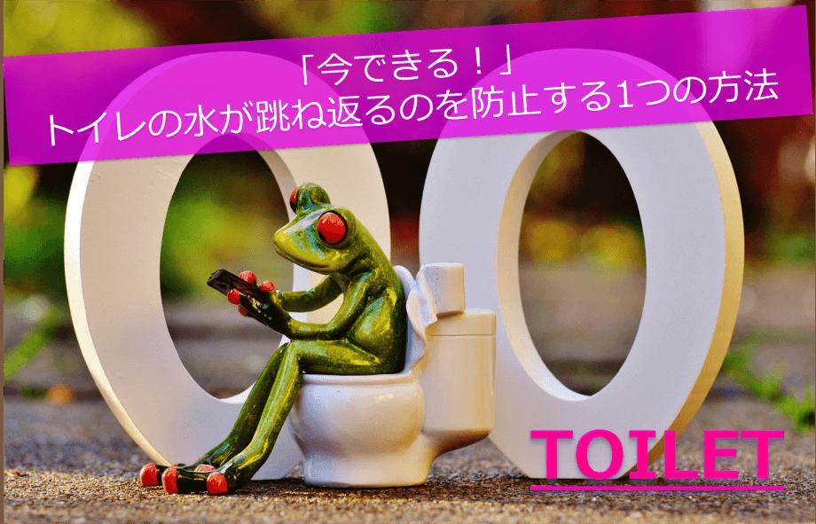 20160411-top